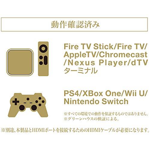 グリーンハウス4K対応HDMIセレクタ手動切替モデル5入力/1出力PS4/NintendoSwitch動作確認済GH-HSWH5-BK