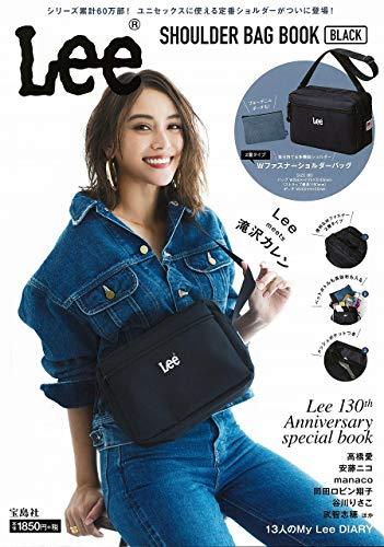 『Lee SHOULDER BAG BOOK BLACK (ブランドブック)』のトップ画像