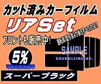 A.P.O(エーピーオー) リア (s) アリスト S16 (5%) カット済み カーフィルム 16系 JZS160 JZS161 トヨタ