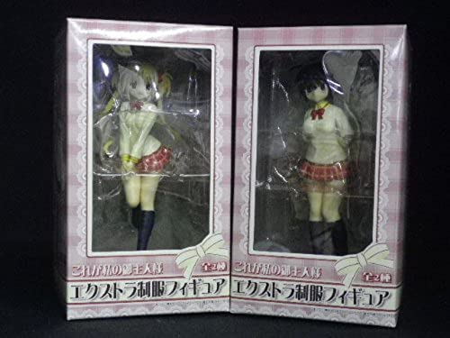All two my master extra uniform figure is My (japan import)
