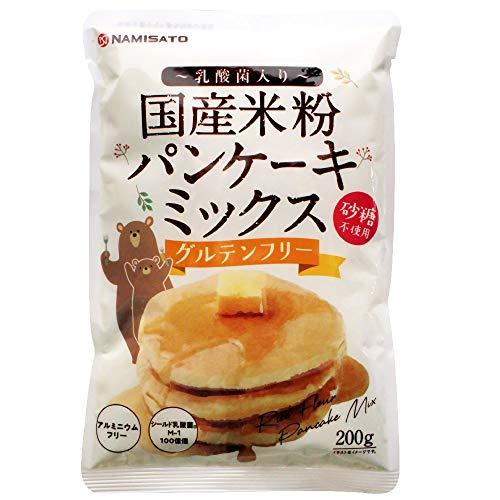 波里 砂糖不使用 国産米粉パンケーキミックス 200g×3 乳酸菌入り グルテンフリー アルミフリー