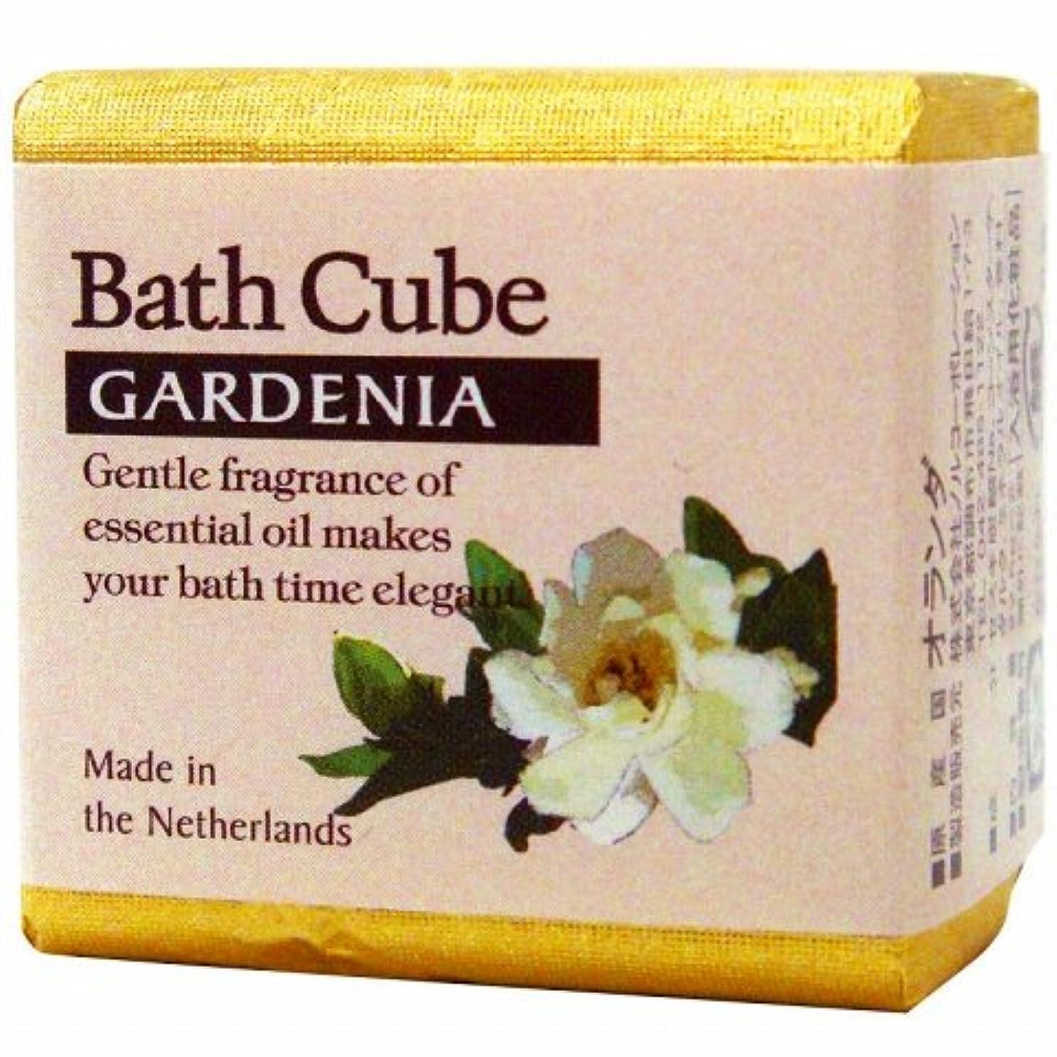 回転する奨学金偏見フレグランスバスキューブ「ガーデニア」12個セット 甘く咲き誇るくちなしの花の香り