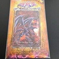 遊戯王 パスケース レッドアイズブラックドラゴン