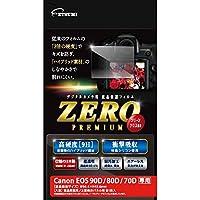 エツミ 液晶保護フィルム ガラス硬度の割れないシートZERO PREMIUM Canon EOS 90D/80D/70D対応 VE-7560