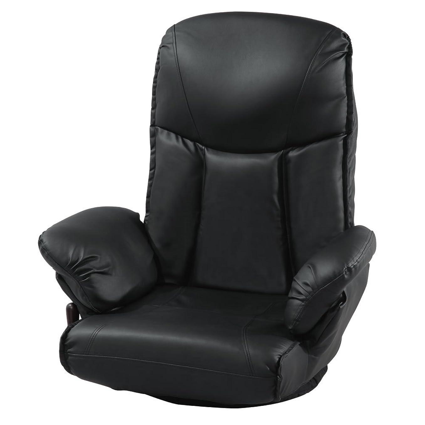 戦術夫レジデンスぼん家具 回転座椅子 ひじ掛け付き リクライニング 座椅子 折りたたみ 座いす ロータイプ Bタイプ