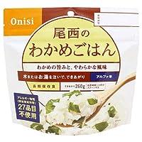 尾西食品 わかめごはん 1食分SE 100g×50個入×(2ケース)