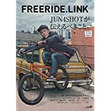 FREERIDE.LINK #07 2020 (MIX Publishing)