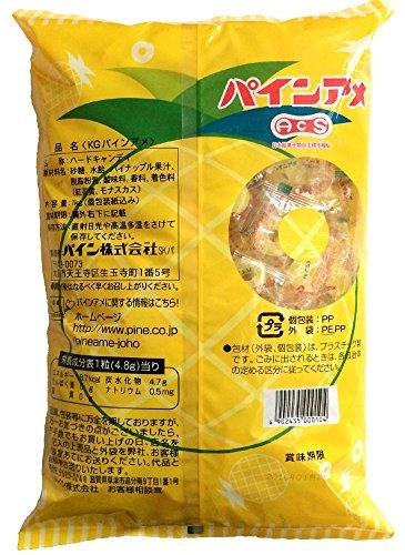 『パイン パインアメ 1kg 1袋』の2枚目の画像