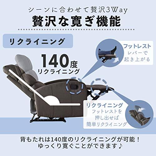 DORISリクライニングチェアソファーひとり用140度ポケットコイル入りオットマン一体型肘掛けファブリックグレーパスカル1P