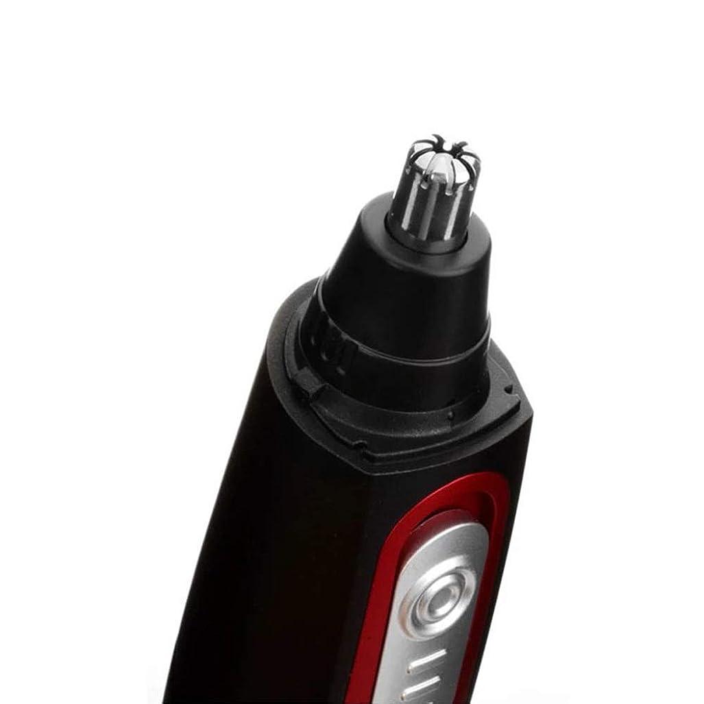 レビュアーアーチ入場ノーズヘアトリマー/メンズシェービングノーズヘアスクレーピングノーズヘアハサミ/ 360°効果的なキャプチャー/三次元ロータリーカッターヘッドデザイン/ 14cm 使いやすい