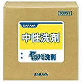 サラヤ ヤシノミ洗剤 20kg B.I.B
