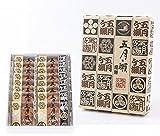 五月ヶ瀬 煎餅 (16枚入)