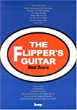 バンドスコア フリッパーズギター ベストスコア (Band score)