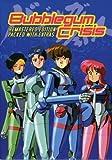 Bubblegum Crisis: Remastered Edition