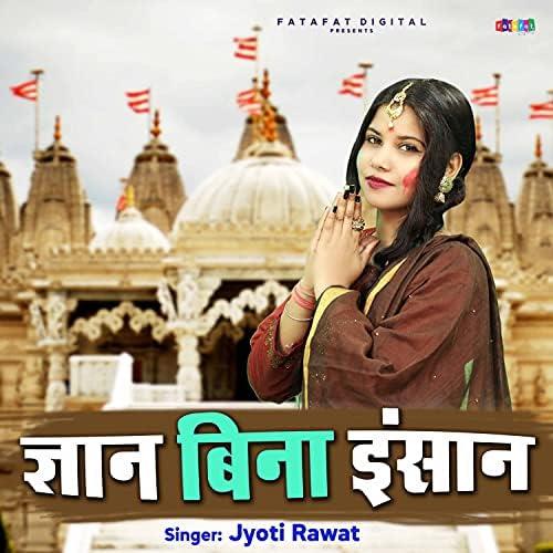 Jyoti Rawat