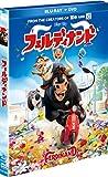 フェルディナンド 2枚組ブルーレイ&DVD[Blu-ray/ブルーレイ]