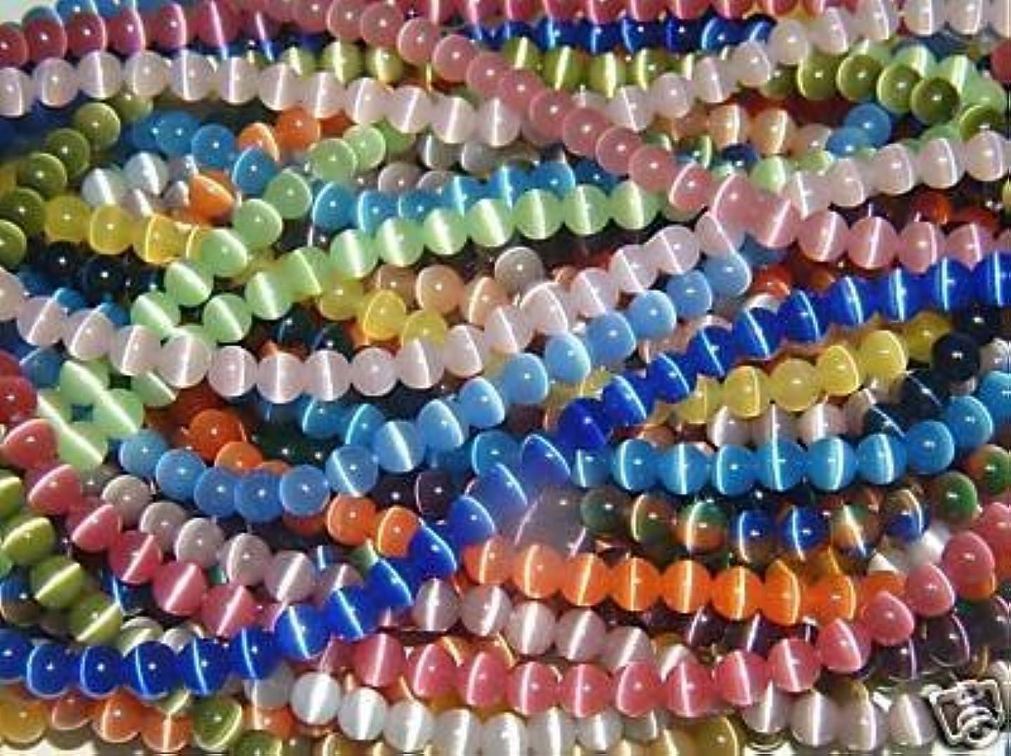 8mm Cat's Eye bead Strands Grade
