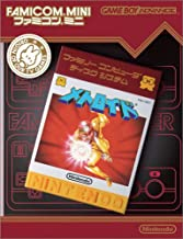 Metroid Famicom Mini 23 Nintendo Game Boy Advance /Japan Import