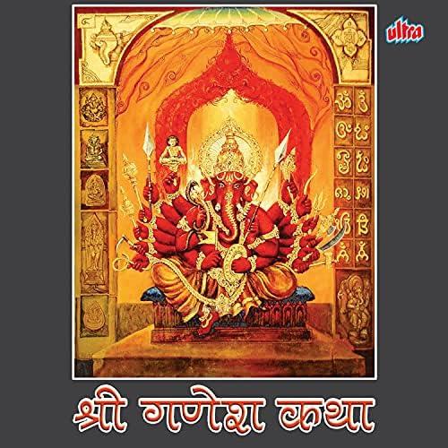 Sukhdev Maharaj