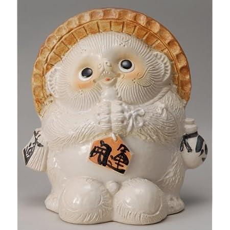 開運お願いたぬき(白)風水お願い狸 (白) 信楽焼 陶器 置物 タヌキ