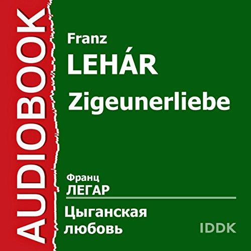 Zigeunerliebe [Russian Edition] audiobook cover art