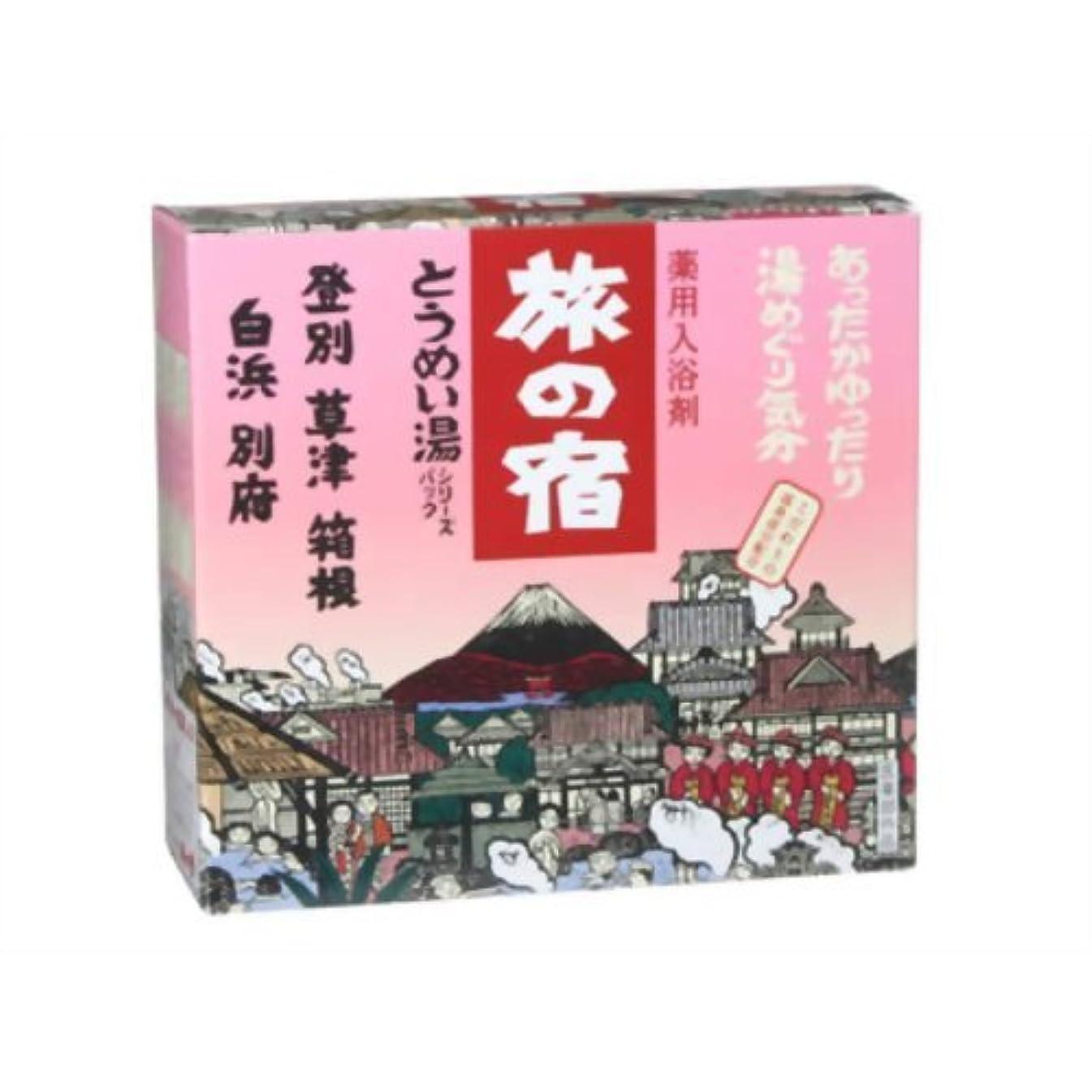 ピット辛い乙女旅の宿 とうめい湯シリーズパック 25g×15包入