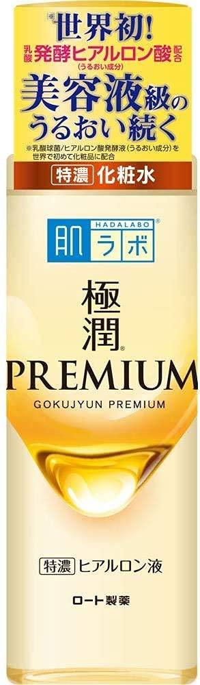 HADA LABO Premium Sale Hydrating 170ml-set Max 47% OFF Lotion 4