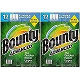 Bounty バウンティー ペーパータオル 2枚重ね 110シート 12ロール × 2個 (無地)