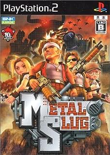 Metal Slug [Japan Import]
