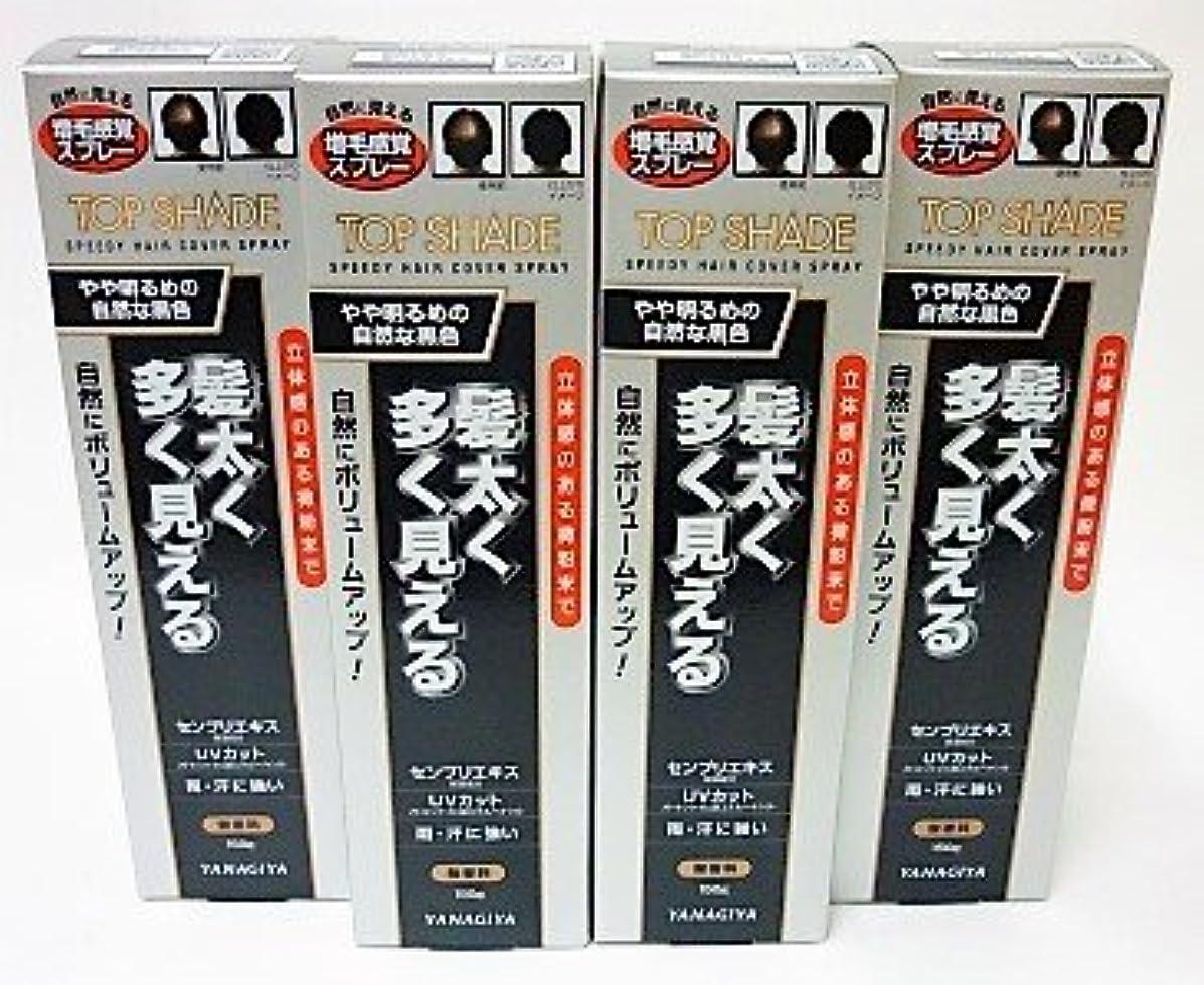 平らな論理的豆<お得な4本パック>トップシェード スピーディーヘアカバースプレー やや明るめの自然な黒色 150g入り×4本