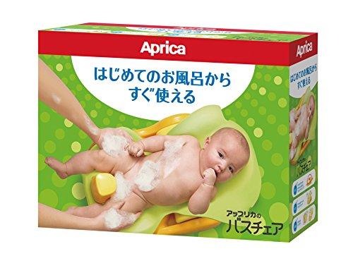 アップリカ(Aprica)バスチェアー新生児からはじめてのお風呂から使えるバスチェアYE91593