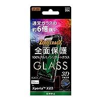 SONY エクスペリア Xperia XZ3 液晶 保護 ガラスフィルム 3D 9H アルミノシリケート 全面保護 反射防止/ブラック