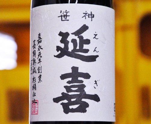 コトヨ醤油『笹神延喜』