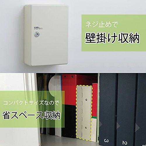 カール事務器鍵収納キーボックスコンパクト20個吊CKB-C20-I