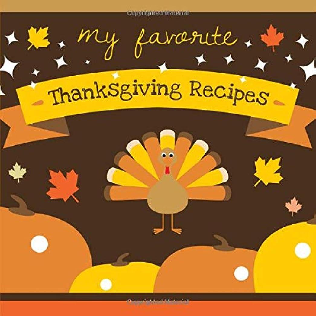 忘れられないスイッチスマイルMy Favorite Thanksgiving Recipes: A Cute Fall Cookbook Journal to Write in