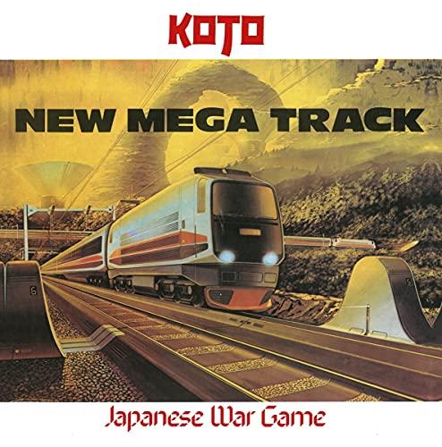 Japanese War Game (Edizione Limitata Su Vinile Colorato)