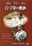 ローズ家の戦争 (初回限定生産) [DVD]