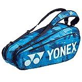 YONEX pro Racquet Bag 6 pcs Schlägertasche Blau - Schwarz BA92026EX