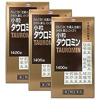 【第2類医薬品】小粒タウロミン 1400錠 ×3