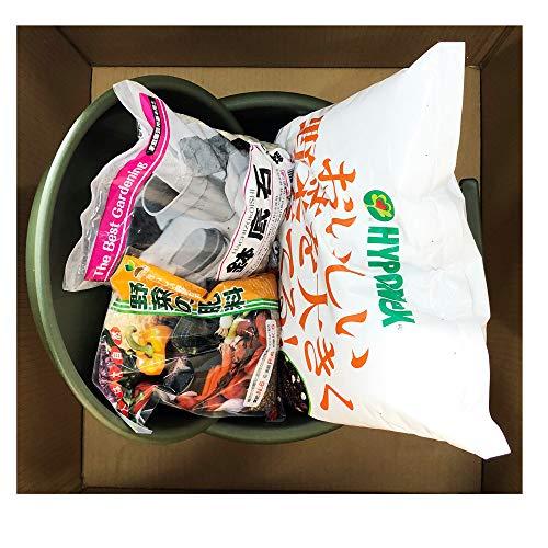 グロウコンテナ35型お買い得野菜の培養土・鉢底石・肥料・鉢皿セット (ブラック)