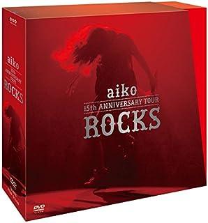 aiko 15th Anniversary Tour 「ROCKS」  初回限定仕様 [DVD]