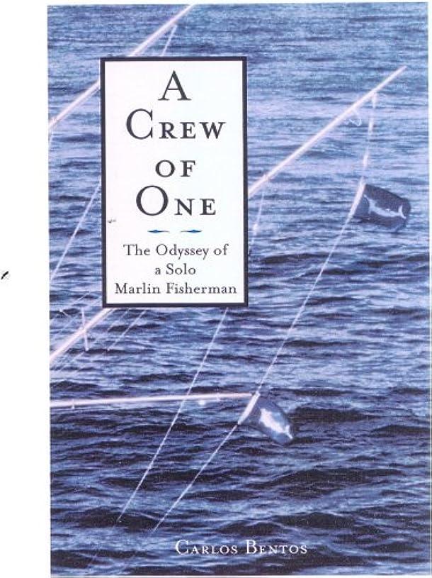 城オートメーション刺しますA Crew of One (English Edition)