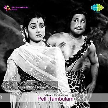 Pelli Tambulam (Original Motion Picture Soundtrack)