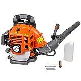 vidaXL 42.7 cc 900m³/Hour Petrol Power Backpack Leaf Blower Sweep Handheld Garden Tool