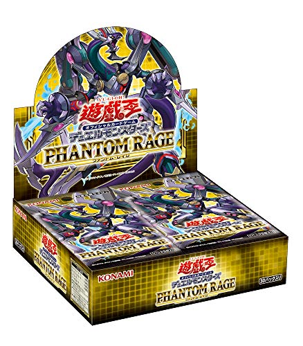 遊戯王OCG デュエルモンスターズ PHANTOM RAGE BOX(初回生産限定版)(+1ボーナスパック 同梱)