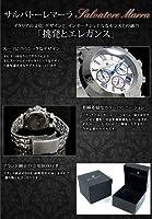 サルバトーレ マーラ クロノグラフ 腕時計 SM8005-SSWH ホワイト【ユニセックス】 [並行輸入品]