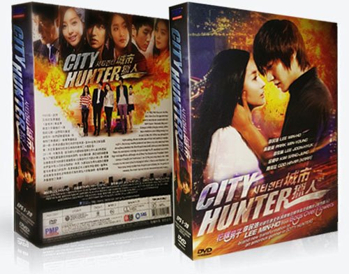 City Hunter Korean Drama DVD with English Subtitle (Ntsc All Region)