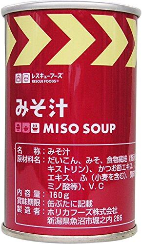 レスキューフーズ『みそ汁缶』