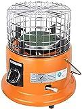 YAOJIA Calefactor, Radiador Calentador De Patio Al Aire Libre, Acero Inoxidable Estufa De Gas Natural De Gas Licuado Petróleo Pesca Multifuncional Pesca De Hielo De La Pesca De La Parrilla