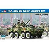 ホビーボス 1/35 ファイティングヴィークルシリーズ 中国陸軍 09式装輪歩兵戦闘車 プラモデル